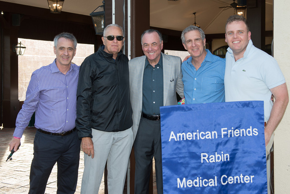 American Friends Of Rabin Medical Center Events